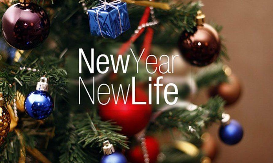 Успеть за 7 дней. Что нужно сделать перед Новым Годом, чтобы действительно начать новую жизнь?